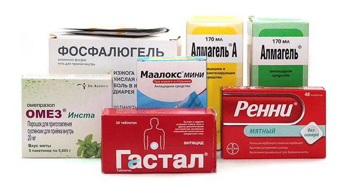 иберогаст инструкция по применению цена отзывы в таблетках - фото 7