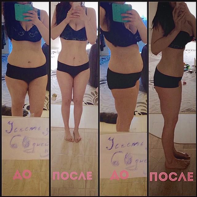 как похудеть после депо провера