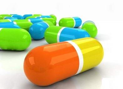 таблетки для похудения с рекламой полины гагариной